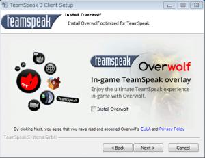 図7 Overwolfインストール選択