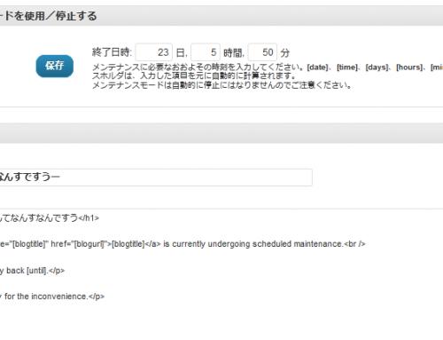 blogに要望のあった機能を追加しました。